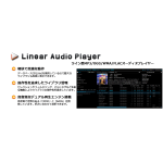Linear Audio Player